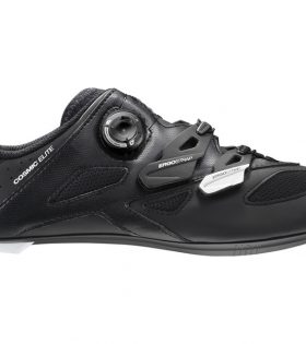 Zapatillas Mavic Cosmic Elite negro