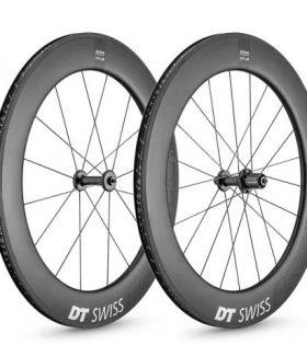 Juego de ruedas DT Swiss ARC 1400 Dicut Carbon 80 para tubeless